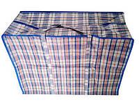 Хозяйственная сумка клетчатая полипропиленовая №-5 (50*65*28) (12 шт)