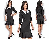 Женское платье офисное (школьное) 860 мода