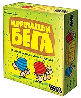 Настольная игра Hobby World Черепашьи бега (4620011810007), фото 1