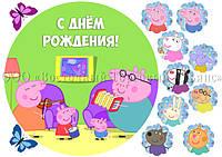 Друк їстівного фото - Ø21 см - Вафельна папір - Свинка Пеппа №17
