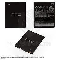Аккумулятор B0PA2100 для мобильных телефонов HTC Desire 310, Desire 310 Dual Sim, (Li-ion 3.8V 2000mAh)