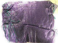Сетка овощная для столового буряка (р40х60) 20кг\16гр фиолетовая (100 шт)