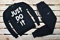 Мужской спортивный костюм Nikes Just Do It найк  / найк
