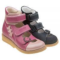 Детские антиварусные туфли для девочки для лечения косолапости ТМ  Orthobe