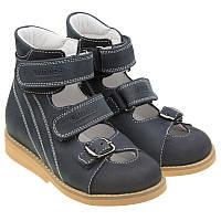 Антиварусная обувь в Украине. Сравнить цены d652acf6fdf07