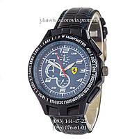 Часы наручные мужские Ferrari dark blue