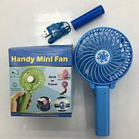 Мини вентилятор USB 18650 на аккумуляторе, портативный Mini Fan 02 !Хит, фото 1