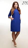 Платье полубатал  52-56р