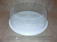 Крышка пластиковая  ПС-260 К d 335  для упаковке ПС-260 Д (150 шт)
