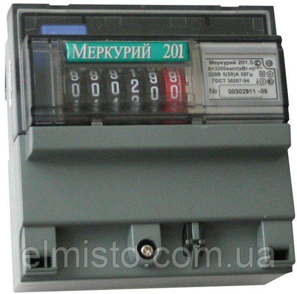 Счетчик электроэнергии Меркурий 201.5 230В 5(60)А ОУ, однофазный, однотарифный, кл.т. 1.0, DIN-рейка