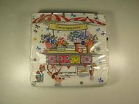 Красивая салфетка (ЗЗхЗЗ, 20шт)  La Fleur Праздничная лавка 204 (1 пач)