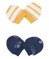 Антицарапки  для новорожденного (2 пары)