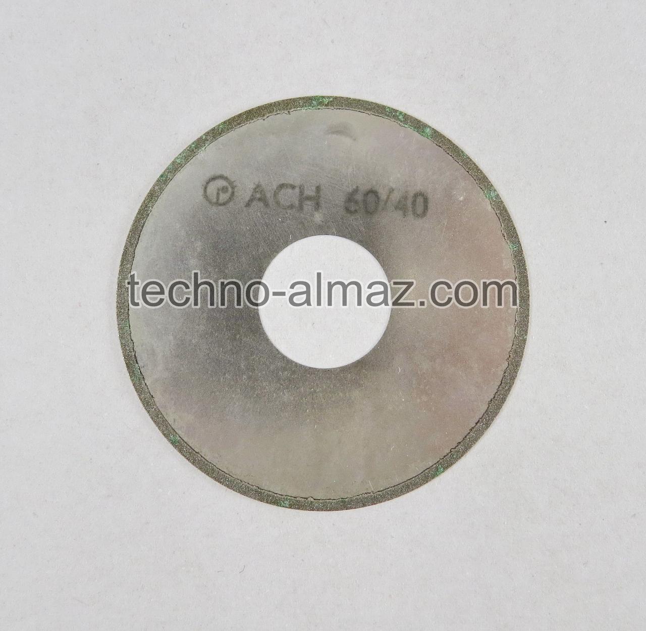 Алмазный отрезной круг 1A1R 50 0.1 16