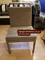 Кресло в стиле Лофт на металлической основе. Кресло металлический каркас, фото 1