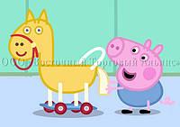 Печать съедобного фото для капкейков - А4 - Вафельная бумага - Свинка Пеппа №36, фото 1