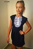 Платье школьное на девочку 672 (09)