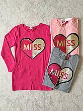 Стильные туники для девочек MISS GIRL 8-16 лет