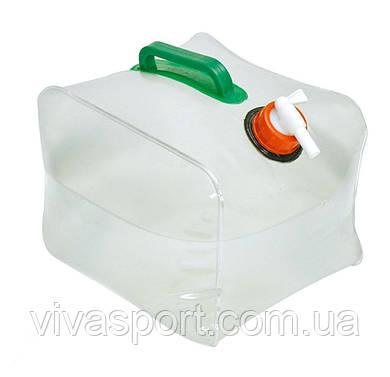 Складная компактная канистра для воды на 15 литров