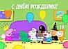 Друк їстівного фото для капкейків - А4 - Вафельна папір - Свинка Пеппа №48