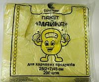Майка фасувальна п\е №25*45 Здоровань Сomserv(200шт) (1 пач.)