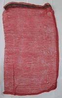 Мешок  овощная сетка (р50х80) 40кг оранжевая (100 шт)