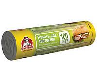 Пакети для бутербродів (100шт 5,5 мкм 17*24) Помічниця (1 пач.)