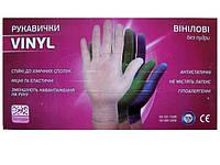 Виниловые перчатки (100шт)белые (1 пач)