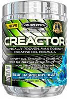 Creactor MuscleTech, 203 грамма