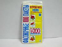 Фасовочный пакет №9 (26х35) (1000шт) курка желтая Никопласт (1 пач)