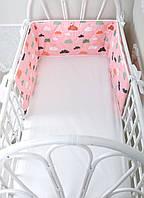 "Бортик-защита в кроватку ""Улитка"", Облачка на розовом на половину кроватки"