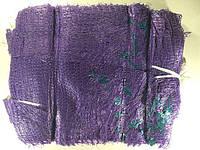 Мешок  овощная сетка (р30х47) 10 кг фиолетовая с ручкой (100 шт)