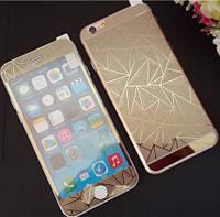 Защитное стекло iPhone 6 / 6s  Prizma 3D Gold передние и задние (2,5D, 9H, 0,3 мм)