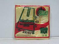 Майка фасувальна п\е №22*40 Супер Торба(100шт) (1 пач.)