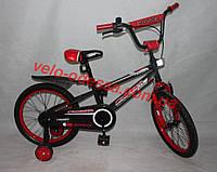 Детский двухколесный велосипед SPORTS-РУ CROSSER-1 14дюймов