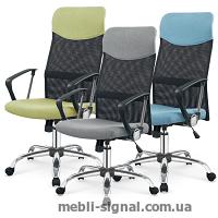 Кресло офисное Vire 2 (Halmar)