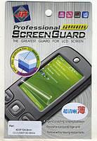 Защитная пленка для Samsung S5560 Professional