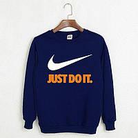 Свитшот Nike Just Do It темно-синий