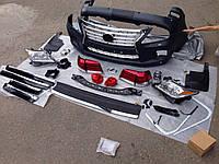 Комплект рестайлинга Lexus LX 570 2007-2012 в обновленный 2013-2015 САМЫЙ ПОЛНЫЙ!