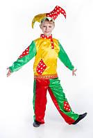 Скоморох карнавальный костюм для мальчика карнавальный