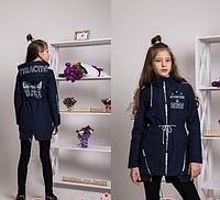Модная весенняя куртка парка на девочку Токио  Размер 146-152 Синий цвет