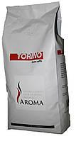 Кофе Torino Aroma зерновой 1 кг