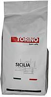 Кофе Torino Sicilia зерновой 1 кг Торино Сицилия
