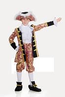 Сказочный принц карнавальный костюм для мальчика