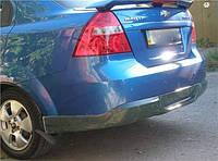 Юбка заднего бампера Chevrolet Aveo T250 2006-2012