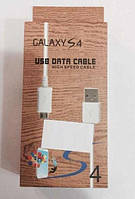 Кабель USB для Samsung Galaxy S3.VS