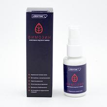 Фимозин ефективний засіб від фімозу