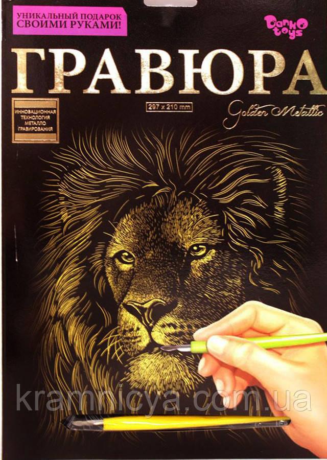 Гравюра А4 'Лев' (Золото) (Гр А4 02-06з)