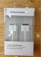 Camera connection kit for Apple (iPhone to iPad)