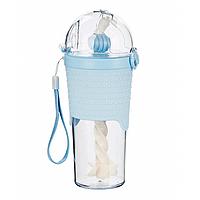 Бутылка с шейкером и трубочкой (500 мл) голубая, фото 1