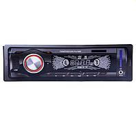 Автомагнитола Pioneer 5148